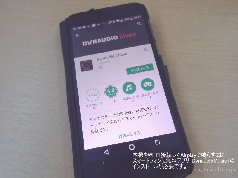 dynaudio-music7