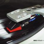 mm-cartridge-set