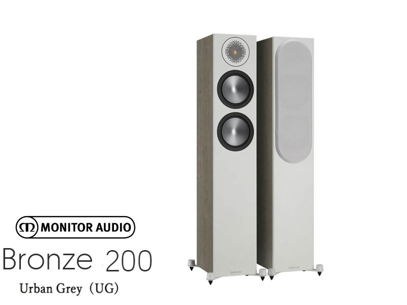monitoraudio-bronze200-6g