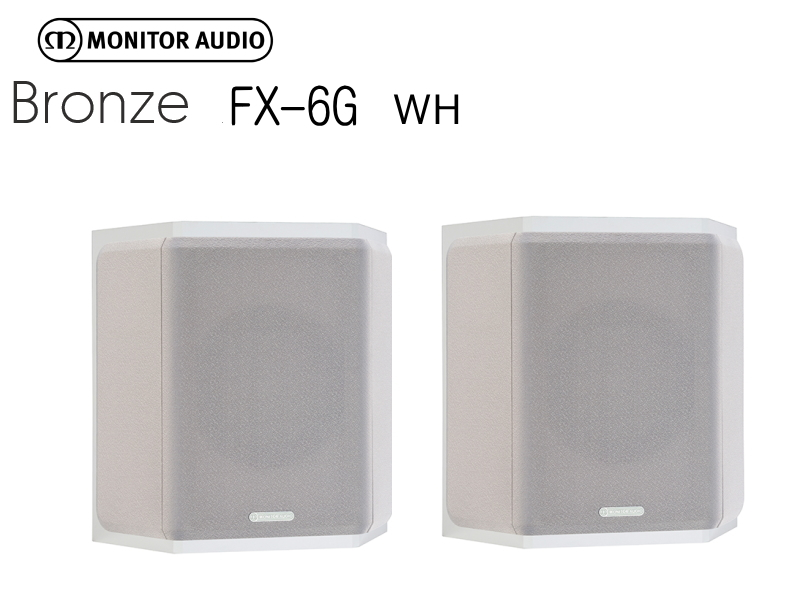 monitoraudio-bronze-fx-6g