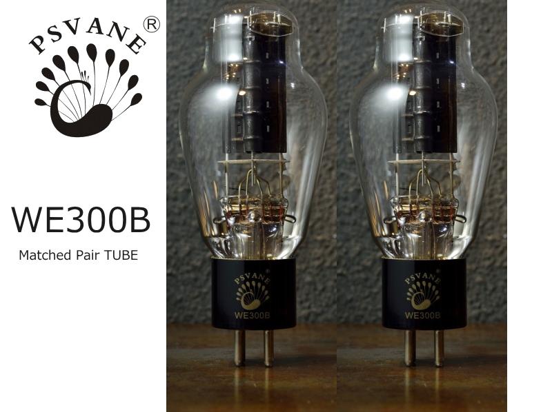 psvane-we300b-mp