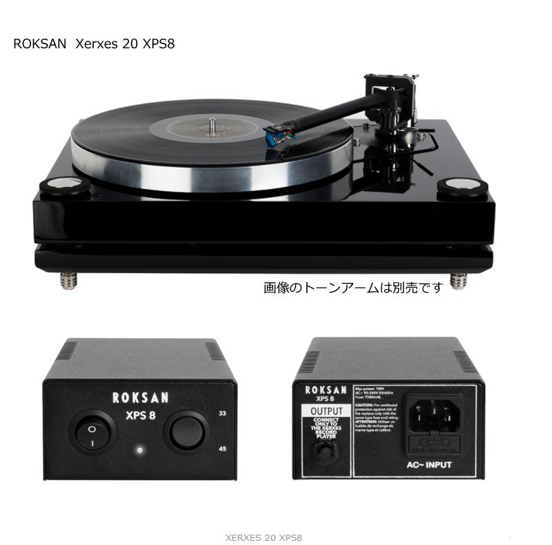 roksan-xerxes20xps8