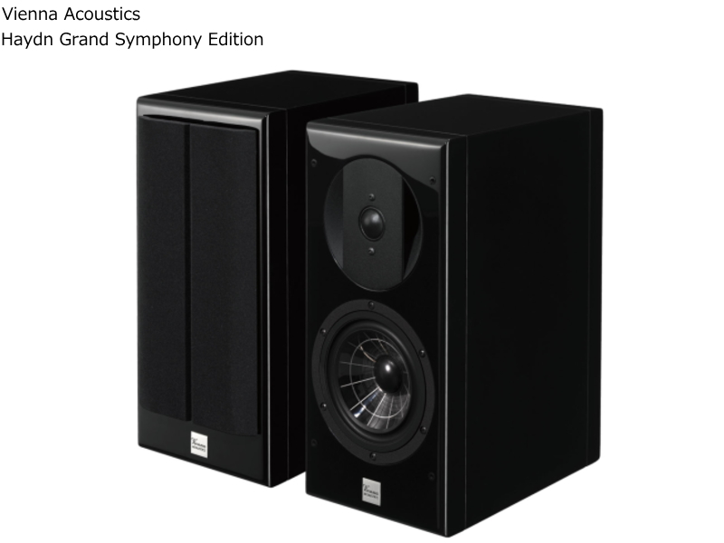 viennaacoustics-haydngrand-symphonyedition