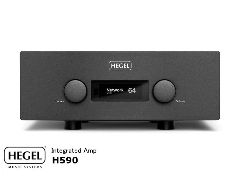 hegel-h590