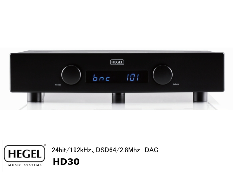 hegel-hd30