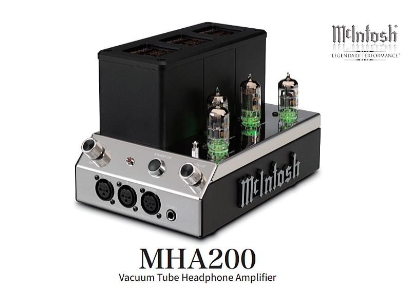 mcintosh-mha200